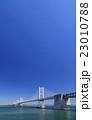 瀬戸大橋記念公園から瀬戸大橋をのぞむ 23010788