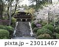 三井寺 23011467