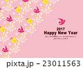 2017年賀状 23011563