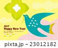 年賀状 2017 鳥のイラスト 23012182