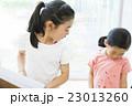 小学生の女の子 23013260