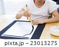 小学生の女の子 書道 23013275