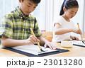 小学生 習字 23013280