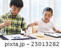 小学生 習字 23013282