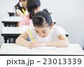 小学生 23013339