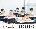子供 小学生 勉強の写真 23013343