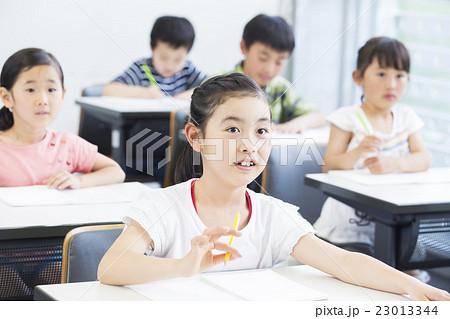 小学生 23013344