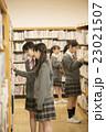 図書室 図書館 学生の写真 23021507