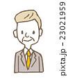 ビジネスマン【線画・シリーズ】 23021959