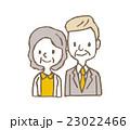 シニア夫婦【線画・シリーズ】 23022466