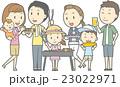 2家族でバーベキュー 23022971
