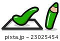 チェック チェックマーク 色鉛筆のイラスト 23025454