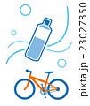 水分補給 サイクリング MTB 23027350