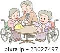 老人の交流会 23027497