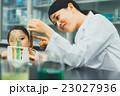 good worker 23027936