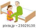 シニア 介護イメージ リハビリ 23029130