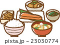 朝食 ごはん 和食のイラスト 23030774