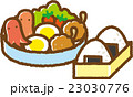お弁当 おにぎり おむすびのイラスト 23030776