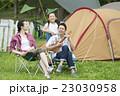 ファミリーキャンプ 23030958