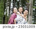夏休みの親子 23031009