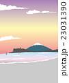 江ノ島 夜明け イラスト 23031390
