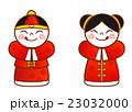 中国 子供 中国人のイラスト 23032000