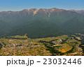 陣馬形山 山頂 23032446
