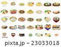 食べ物 メニュー 飯のイラスト 23033018