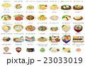 食べ物 メニュー 飯のイラスト 23033019