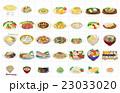 食べ物 メニュー 飯のイラスト 23033020