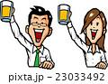 会社員 乾杯 宴会のイラスト 23033492