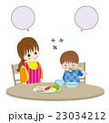 母子 食事  23034212
