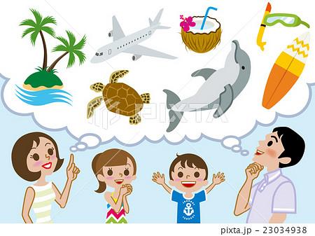 夏休みの計画をする家族のイラスト素材 23034938 Pixta