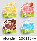 チョコレート 食 料理のイラスト 23035140