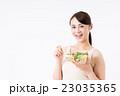 ダイエットイメージ 23035365