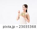 ダイエットイメージ 23035368