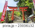 熊野那智大社 一の鳥居 神社の写真 23036132