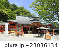 熊野那智大社 世界遺産 神社の写真 23036134