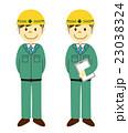 現場監督 笑顔 男性のイラスト 23038324