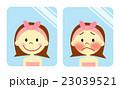 顔の赤みを気にする女性 23039521