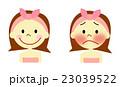 顔の赤みを気にする女性 23039522