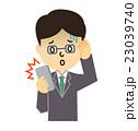 会社員眼鏡携帯電話 23039740