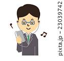 会社員眼鏡携帯電話 23039742