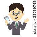 会社員眼鏡携帯電話OKサイン 23039745