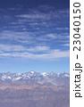 山 山脈 チリの写真 23040150