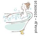 女性 お風呂 23040616