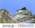 大阪城 23041325