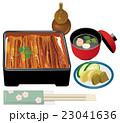 鰻重 和食 土用の丑の日のイラスト 23041636