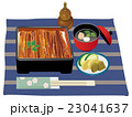 鰻重 和食 土用の丑の日のイラスト 23041637