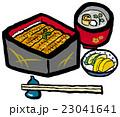 鰻重 和食 土用の丑の日のイラスト 23041641